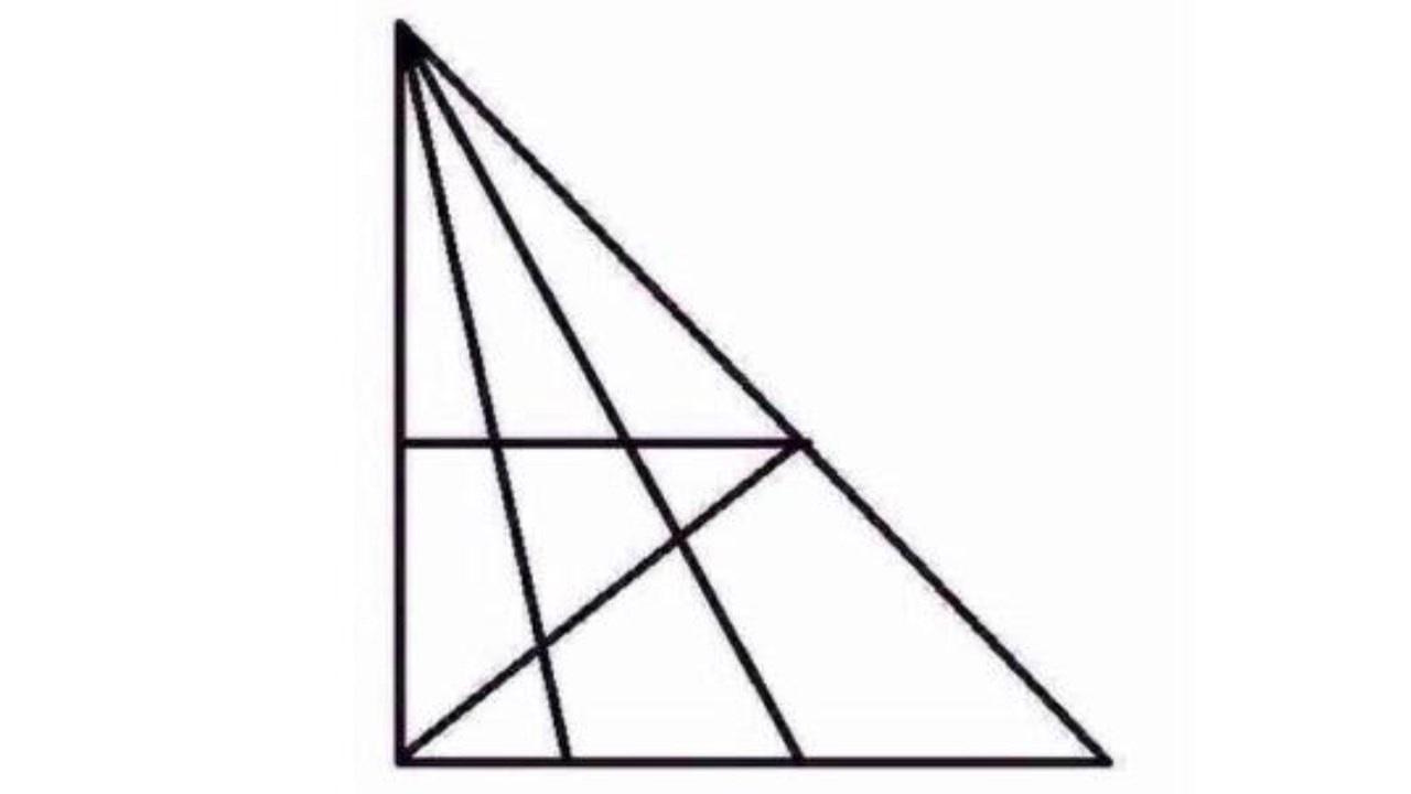Ukoliko pronađete sve trouglove na ovoj slici, vaš IQ je veći od 120!
