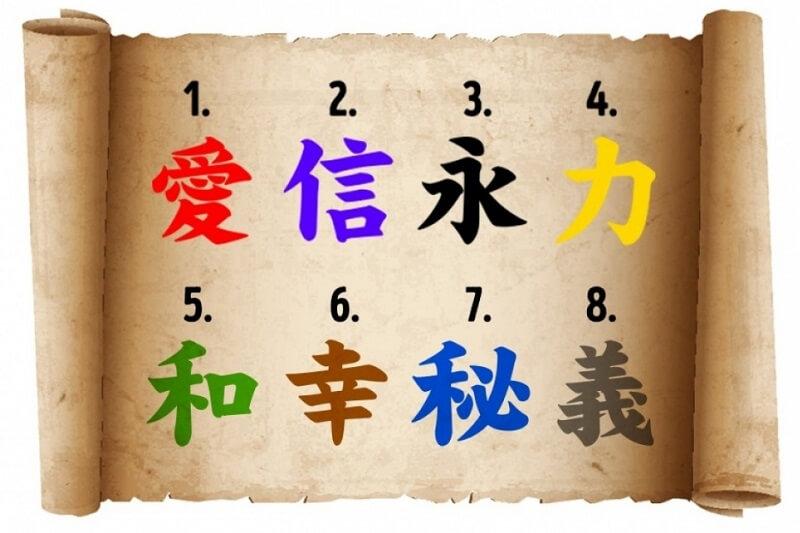 Izaberite simbol i otkrijte šta vam najviše nedostaje u životu!