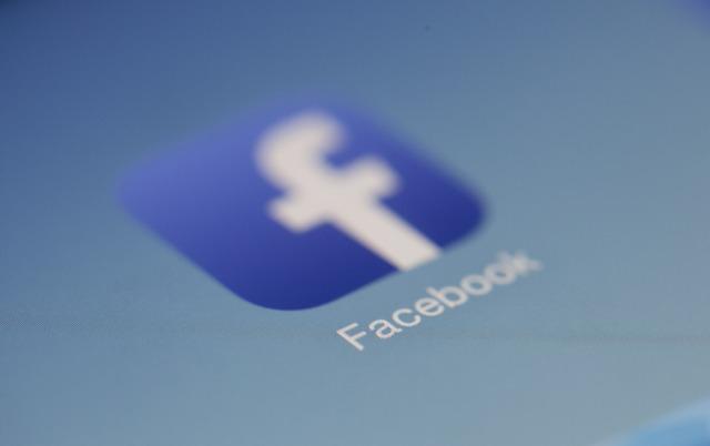 Na ovaj način možete zaštititi svoju privatnost na Fejsbuku