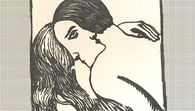 Test ličnosti: Koga ste prvo ugledali – muškarca ili ženu?