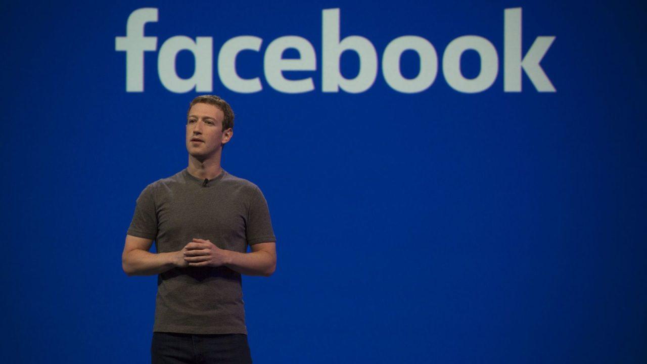 Fejsbuk uvodi 10 novina u svoje aplikacije
