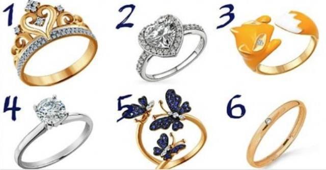 Izaberite prsten koji vam se najviše dopada i saznajte kakav ste tip žene