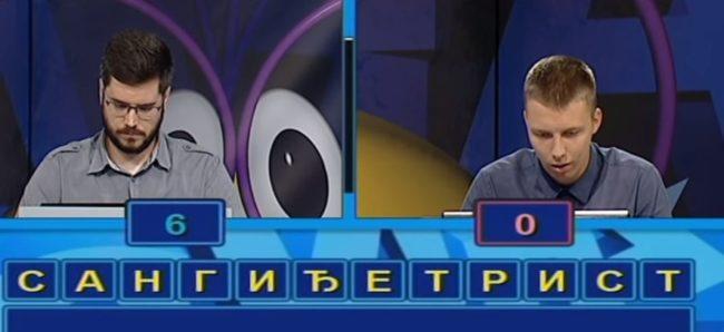 """Nedopustiva greška u kvizu """"Slagalica"""": Takmičar ponovo oštećen!"""
