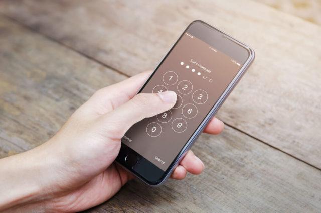 Kako otključati telefon ako ste zaboravili šifru
