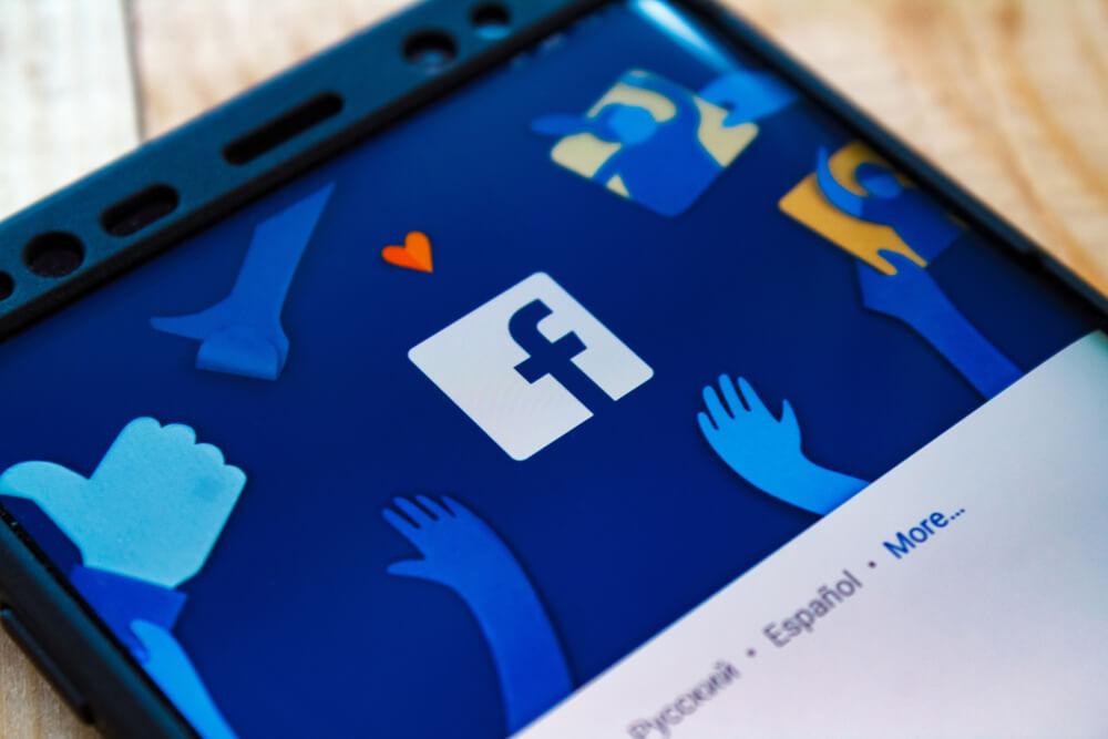 """Sve što treba da znate o novoj """"Fejsbuk dejting"""" opciji"""