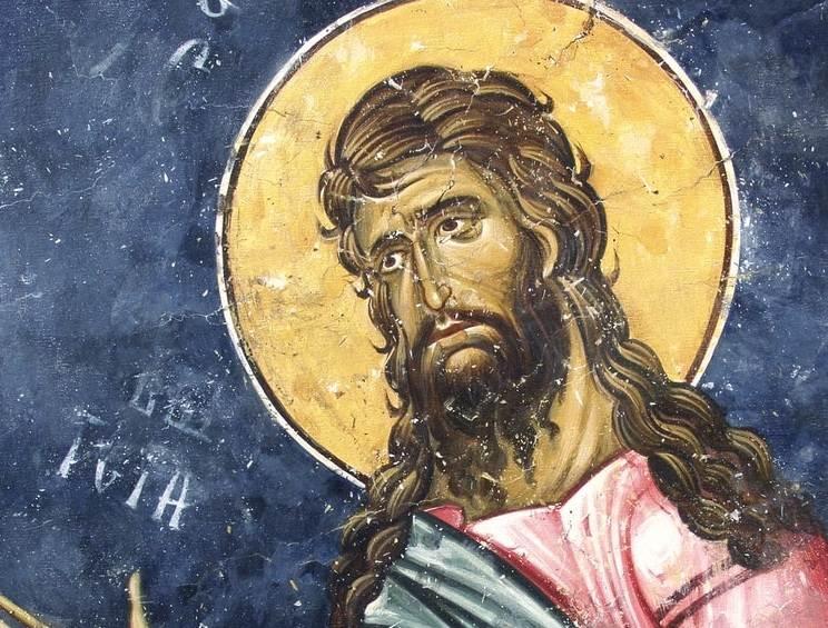 Danas se slavi Sveti Jovan Krstitelj