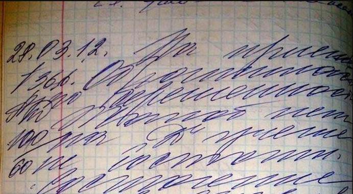 Ceo Internet pokušava da dešifruje rukopis ovog lekara