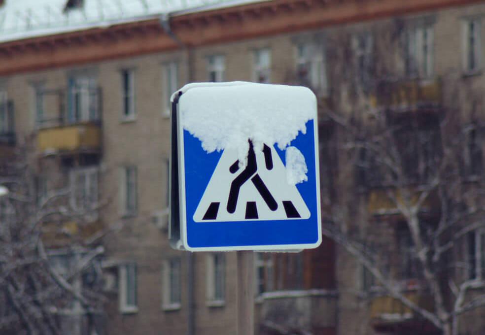 U Srbiju stiže arktički talas i vraća nam zimu