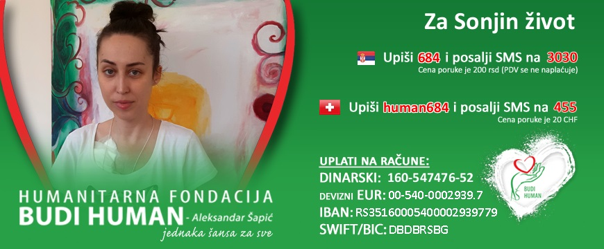 Za Sonjin život – veliki humanitarni koncert na splavu Šlep za finansiranje lečenja malignog oblika tumora Sonje Bogdanović