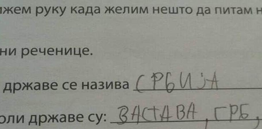 Greška ovog osnovca nasmejala je celu Srbiju!