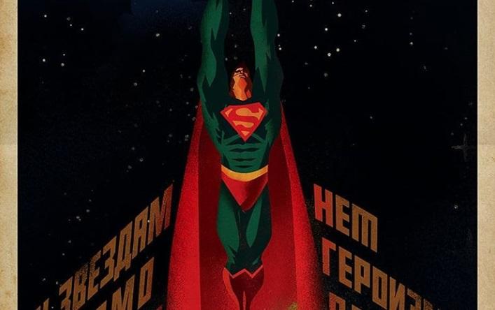 Kako bi današnji superheroji izgledali u doba Sovjetskog Saveza