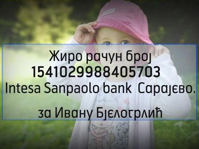 Trogodišnja Ivana Bjelogrlić hitno treba našu pomoć!