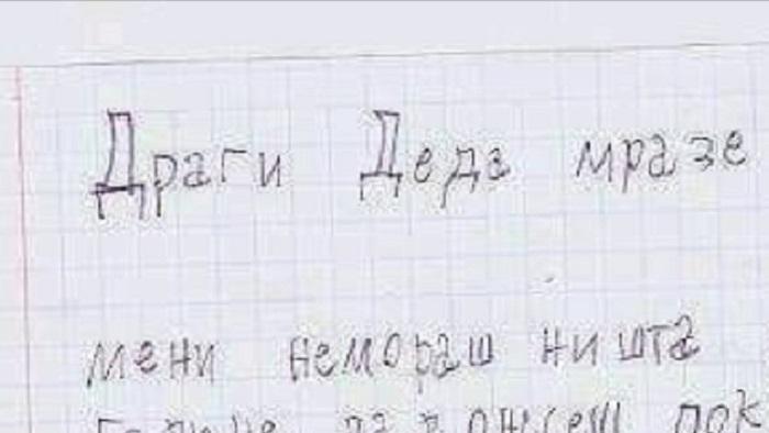 Pismo Deda Mrazu koje je rasplakalo Srbiju
