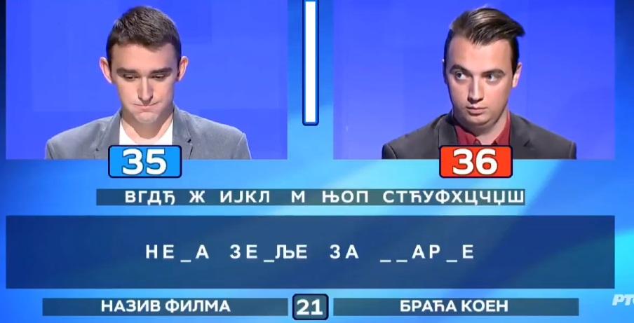 Biser iz Slagalice nasmejao celu Srbiju!