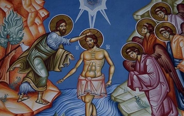 Danas je Bogojavljenje – jedan od najvećih hrišćanskih praznika