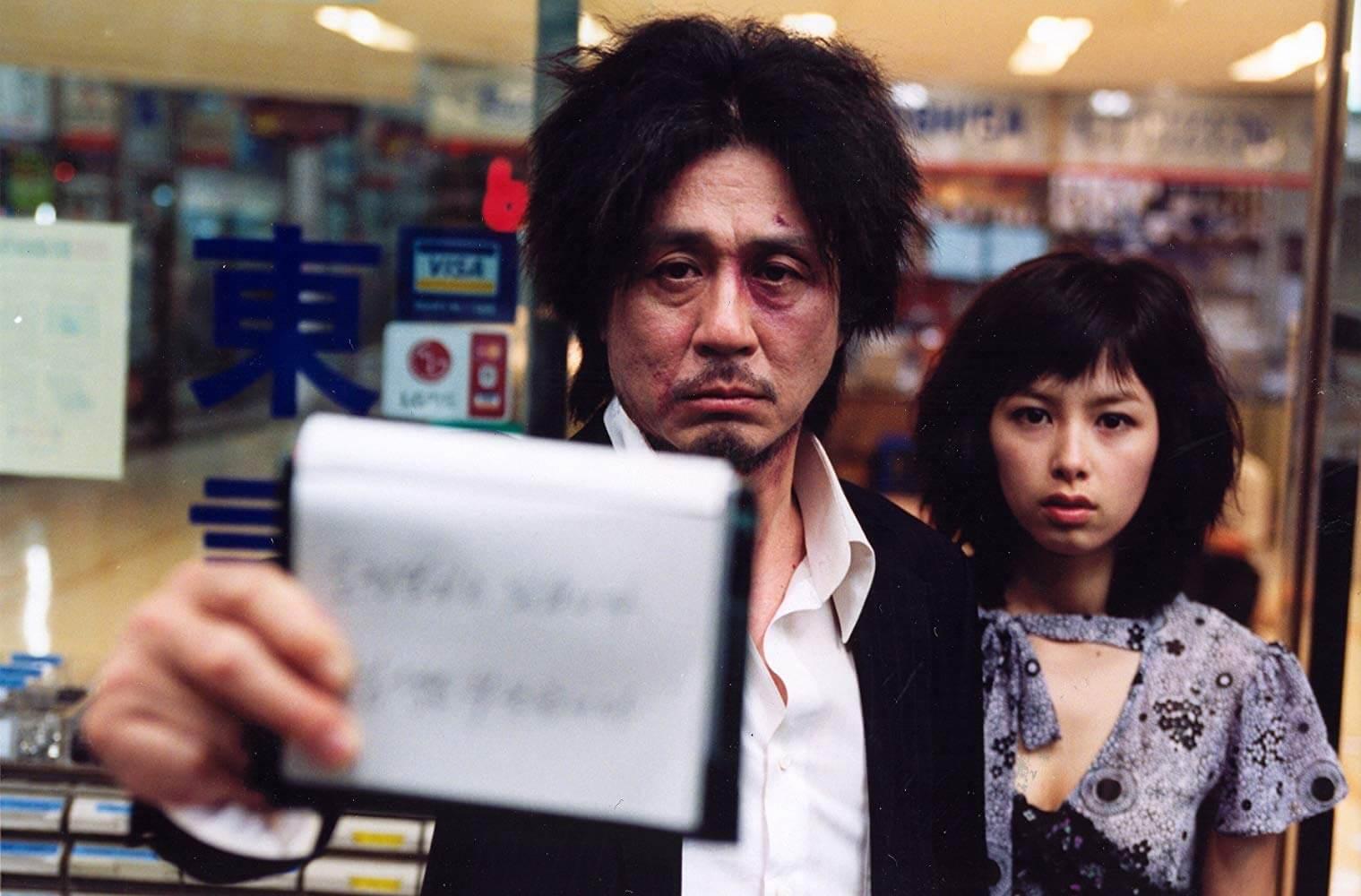 Južnokorejski filmovi koje morate pogledati