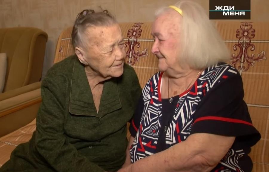 Sestre iz Rusije razdvojio rat, susrele se nakon 78 godina!