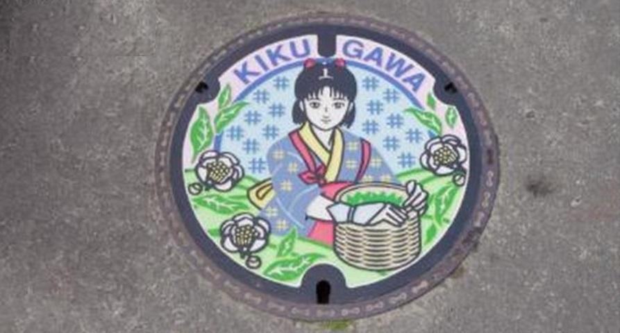 Umetnost šahtova u Japanu