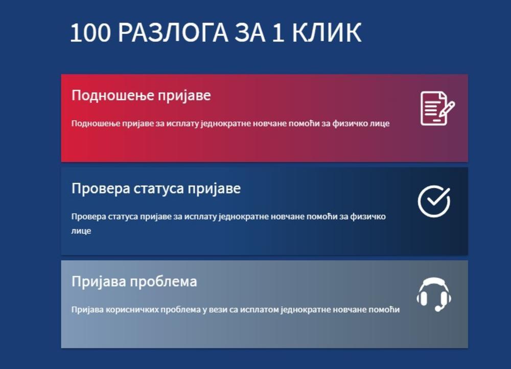 Evo kako izgleda onlajn prijava za 100 evra