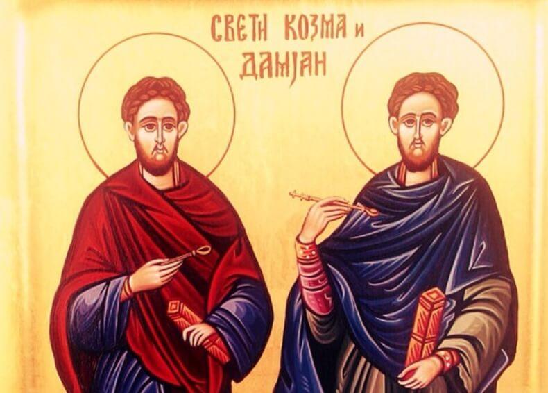 Danas su Sveti Vrači – ove običaje bi trebalo ispoštovati